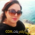 أنا هبة من تونس 29 سنة عازب(ة) و أبحث عن رجال ل التعارف