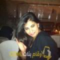 أنا منى من ليبيا 32 سنة مطلق(ة) و أبحث عن رجال ل الحب