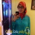 أنا هانية من الأردن 22 سنة عازب(ة) و أبحث عن رجال ل التعارف