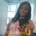 أنا آنسة من ليبيا 24 سنة عازب(ة) و أبحث عن رجال ل الصداقة