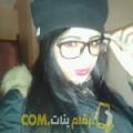 أنا أحلام من قطر 25 سنة عازب(ة) و أبحث عن رجال ل المتعة