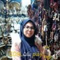 أنا يمنى من المغرب 25 سنة عازب(ة) و أبحث عن رجال ل التعارف