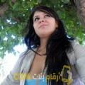 أنا فدوى من مصر 24 سنة عازب(ة) و أبحث عن رجال ل الصداقة