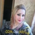 أنا أماني من الإمارات 35 سنة مطلق(ة) و أبحث عن رجال ل الحب