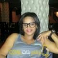 أنا مريم من المغرب 35 سنة مطلق(ة) و أبحث عن رجال ل التعارف
