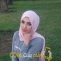 أنا جميلة من اليمن 21 سنة عازب(ة) و أبحث عن رجال ل الزواج