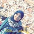 أنا سورية من الإمارات 19 سنة عازب(ة) و أبحث عن رجال ل التعارف