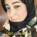 أنا نورة من المغرب 24 سنة عازب(ة) و أبحث عن رجال ل الدردشة