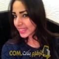 أنا دينة من قطر 24 سنة عازب(ة) و أبحث عن رجال ل الصداقة