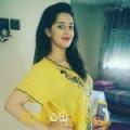 أنا خديجة من المغرب 20 سنة عازب(ة) و أبحث عن رجال ل الحب
