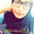 أنا سهام من قطر 18 سنة عازب(ة) و أبحث عن رجال ل الصداقة