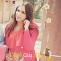 أنا لطيفة من العراق 21 سنة عازب(ة) و أبحث عن رجال ل الزواج