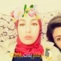 أنا إيمان من عمان 24 سنة عازب(ة) و أبحث عن رجال ل الزواج
