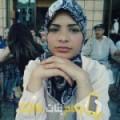 أنا ريتاج من الكويت 24 سنة عازب(ة) و أبحث عن رجال ل الدردشة