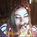 أنا أميرة من المغرب 30 سنة عازب(ة) و أبحث عن رجال ل الصداقة