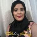 أنا صحر من ليبيا 25 سنة عازب(ة) و أبحث عن رجال ل الحب