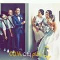 أنا نيرمين من قطر 21 سنة عازب(ة) و أبحث عن رجال ل الزواج
