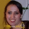 أنا فاطمة الزهراء من الكويت 36 سنة مطلق(ة) و أبحث عن رجال ل المتعة