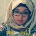 أنا سالي من البحرين 36 سنة مطلق(ة) و أبحث عن رجال ل الزواج