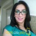 أنا جودية من عمان 26 سنة عازب(ة) و أبحث عن رجال ل الصداقة