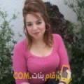 أنا جنات من المغرب 24 سنة عازب(ة) و أبحث عن رجال ل المتعة