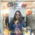 أنا إبتسام من قطر 30 سنة عازب(ة) و أبحث عن رجال ل الزواج