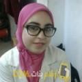 أنا ثورية من الجزائر 21 سنة عازب(ة) و أبحث عن رجال ل الصداقة