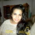 أنا نورس من تونس 23 سنة عازب(ة) و أبحث عن رجال ل الدردشة
