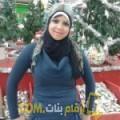 أنا دانة من قطر 31 سنة عازب(ة) و أبحث عن رجال ل المتعة