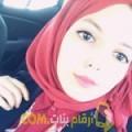 أنا جانة من عمان 19 سنة عازب(ة) و أبحث عن رجال ل المتعة