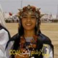 أنا هيام من فلسطين 34 سنة مطلق(ة) و أبحث عن رجال ل التعارف