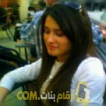 أنا أماني من تونس 24 سنة عازب(ة) و أبحث عن رجال ل الزواج