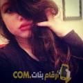 أنا جميلة من مصر 25 سنة عازب(ة) و أبحث عن رجال ل الصداقة