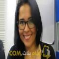 أنا لمياء من البحرين 30 سنة عازب(ة) و أبحث عن رجال ل الزواج