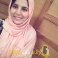 أنا حكيمة من عمان 23 سنة عازب(ة) و أبحث عن رجال ل المتعة