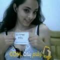 أنا سمية من مصر 33 سنة مطلق(ة) و أبحث عن رجال ل الصداقة