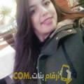 أنا نورهان من لبنان 37 سنة مطلق(ة) و أبحث عن رجال ل الصداقة
