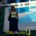 أنا ميساء من لبنان 44 سنة مطلق(ة) و أبحث عن رجال ل الزواج