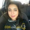 أنا تقوى من مصر 19 سنة عازب(ة) و أبحث عن رجال ل الدردشة