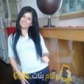 أنا دانية من الأردن 29 سنة عازب(ة) و أبحث عن رجال ل الزواج