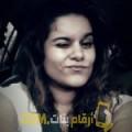 أنا ميار من اليمن 24 سنة عازب(ة) و أبحث عن رجال ل الدردشة