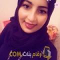 أنا شمس من ليبيا 24 سنة عازب(ة) و أبحث عن رجال ل الدردشة