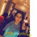 أنا شاهيناز من فلسطين 29 سنة عازب(ة) و أبحث عن رجال ل الزواج