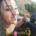 أنا حبيبة من الكويت 24 سنة عازب(ة) و أبحث عن رجال ل الزواج