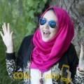 أنا أميرة من الكويت 28 سنة عازب(ة) و أبحث عن رجال ل الحب