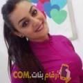 أنا راشة من مصر 25 سنة عازب(ة) و أبحث عن رجال ل المتعة
