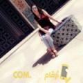 أنا لميس من البحرين 24 سنة عازب(ة) و أبحث عن رجال ل الدردشة