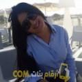 أنا لارة من الجزائر 25 سنة عازب(ة) و أبحث عن رجال ل الحب