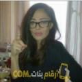 أنا وجدان من الكويت 28 سنة عازب(ة) و أبحث عن رجال ل المتعة