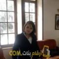 أنا جوهرة من الأردن 23 سنة عازب(ة) و أبحث عن رجال ل الحب
